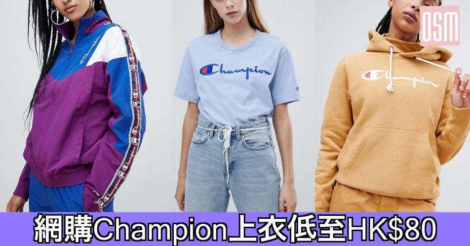 網購Levi's上衣牛仔褲低至HK$140+免費直送香港/澳門