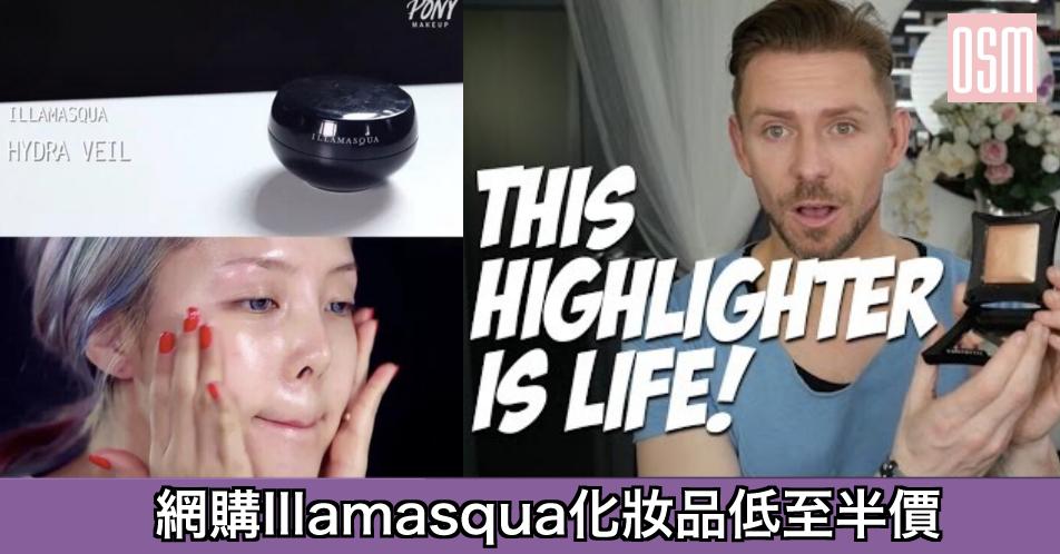 網購The Balm化妝品低至香港價錢56折+免費直運香港/澳門