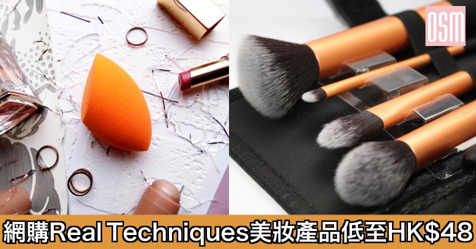 網購Rimmel化妝品低至HK$32+免費直運香港/澳門