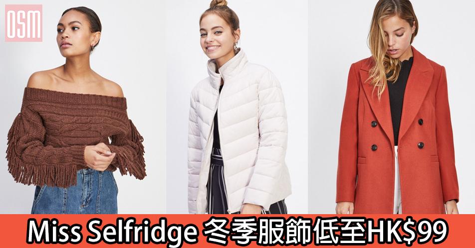 網購專業染髮護理品牌Pureology產品低至75折+免費直運香港/澳門