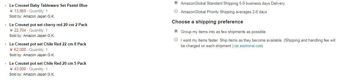 Amazon jp日本亞馬遜優惠碼2018, 網購法國品牌Le Creuset限定福袋鑄鐵鍋特價