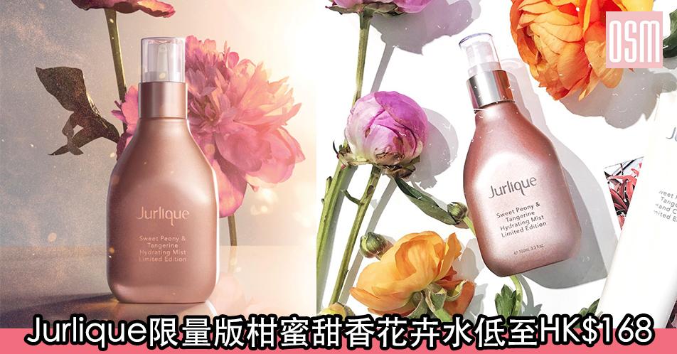 網購Crabtree & Evelyn護手霜低至香港價錢28折+免費直運香港/澳門