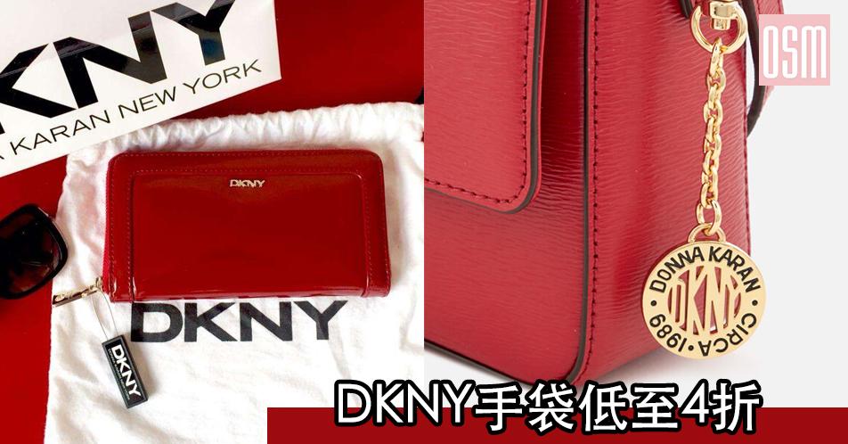 網購See by Chloé手袋低至HK$1346+免費直運香港/澳門