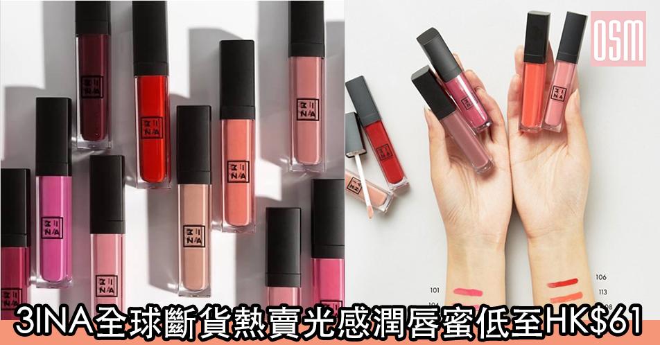網購Rapidlash眼睫毛眉毛增長液套裝低至HK$563+免費直運香港/澳門