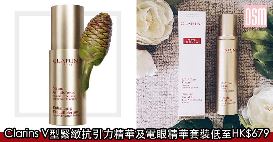 網購Valentino人氣窩釘鞋款低至HK$1560+(限時)免費直送香港/澳門