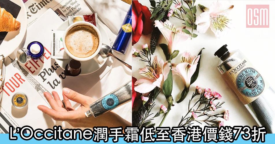 網購Maybelline化妝品低至香港價錢33折+免費直運香港/澳門