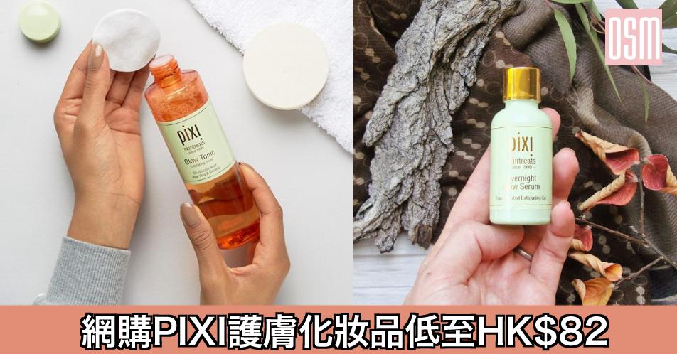 網購Murad護膚品低至香港價錢36折+免費直運香港/澳門