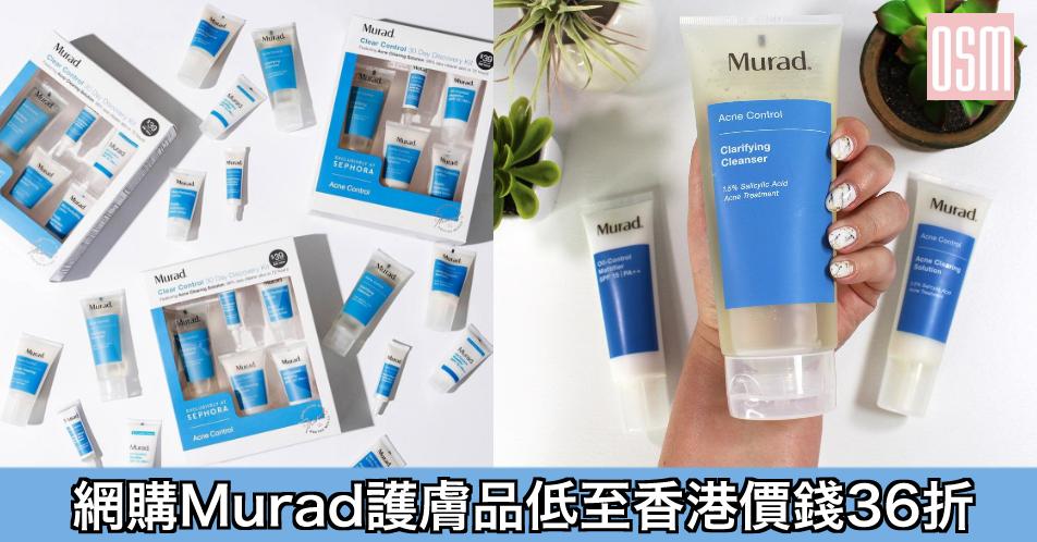 網購PIXI護膚化妝品低至HK$82+免費直運香港/澳門