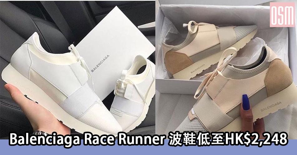 網購Roger Vivier鞋款低至HK$1,818+(限時)免費直送香港/澳門