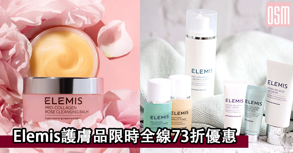 網購Danse Lente手袋低至香港價錢76折+直運香港/澳門