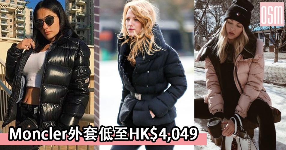 網購平價高效護膚品The Ordinary低至香港價錢53折+免費直運香港/澳門