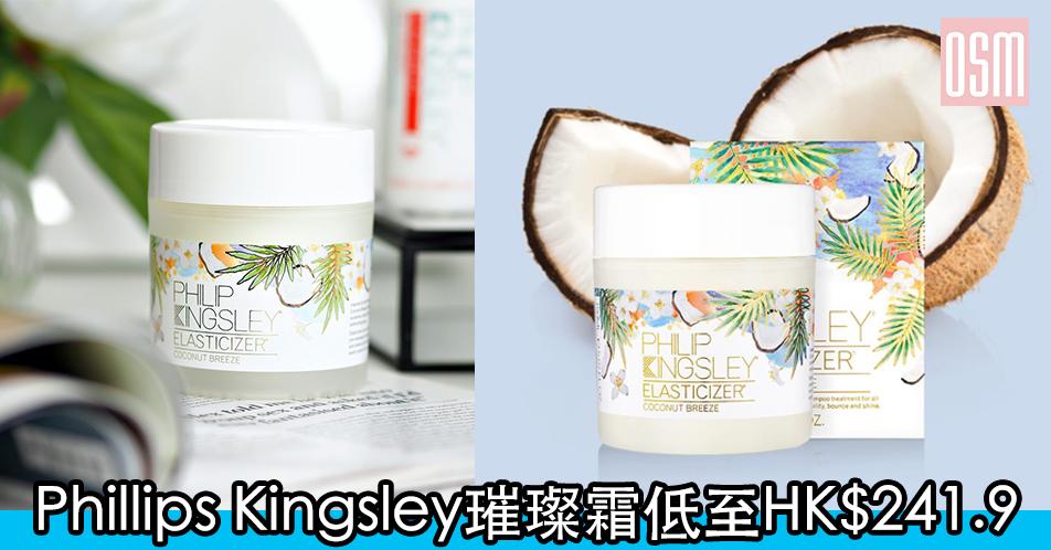 網購紐西蘭Antipodes有機護膚品低至香港價錢62折+免費直送香港/澳門