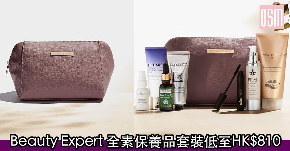 網購Elizabeth Arden黃金導航膠囊及眼部膠囊低至HK$787+免費直運香港/澳門