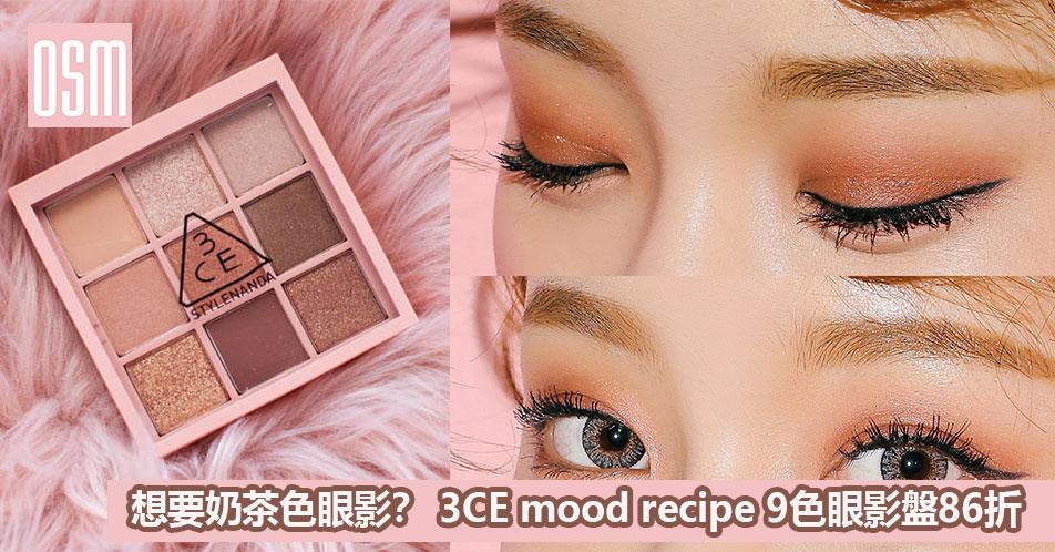 網購Contour Cosmetics產品低至5折+直送香港/澳門