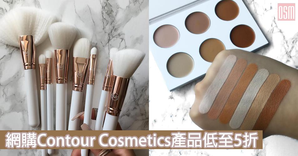 網購ELEMIS護膚產品低至75折+免費直送香港/澳門