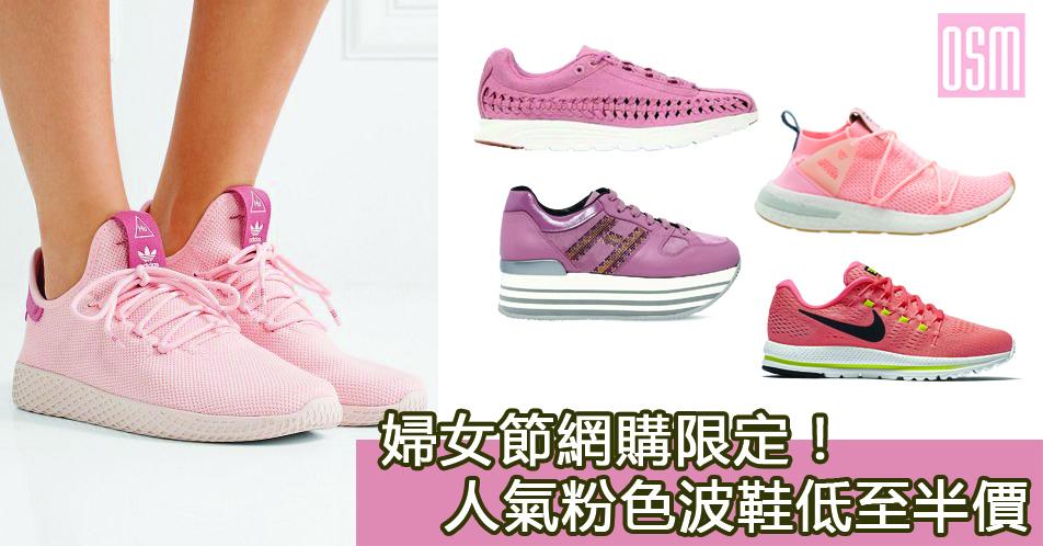 網購Caudalie人氣Gift Set裝低至HK$81.5+免費直運香港/澳門