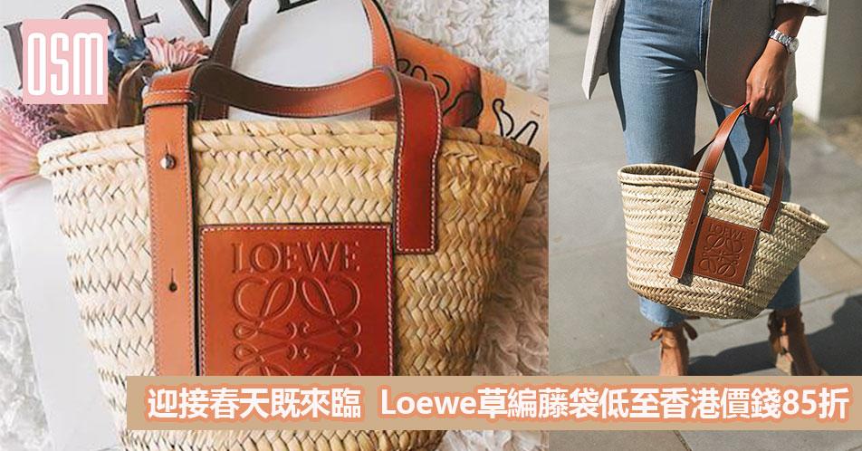 網購Stila化妝品低至香港價錢43折+免費直運香港/澳門