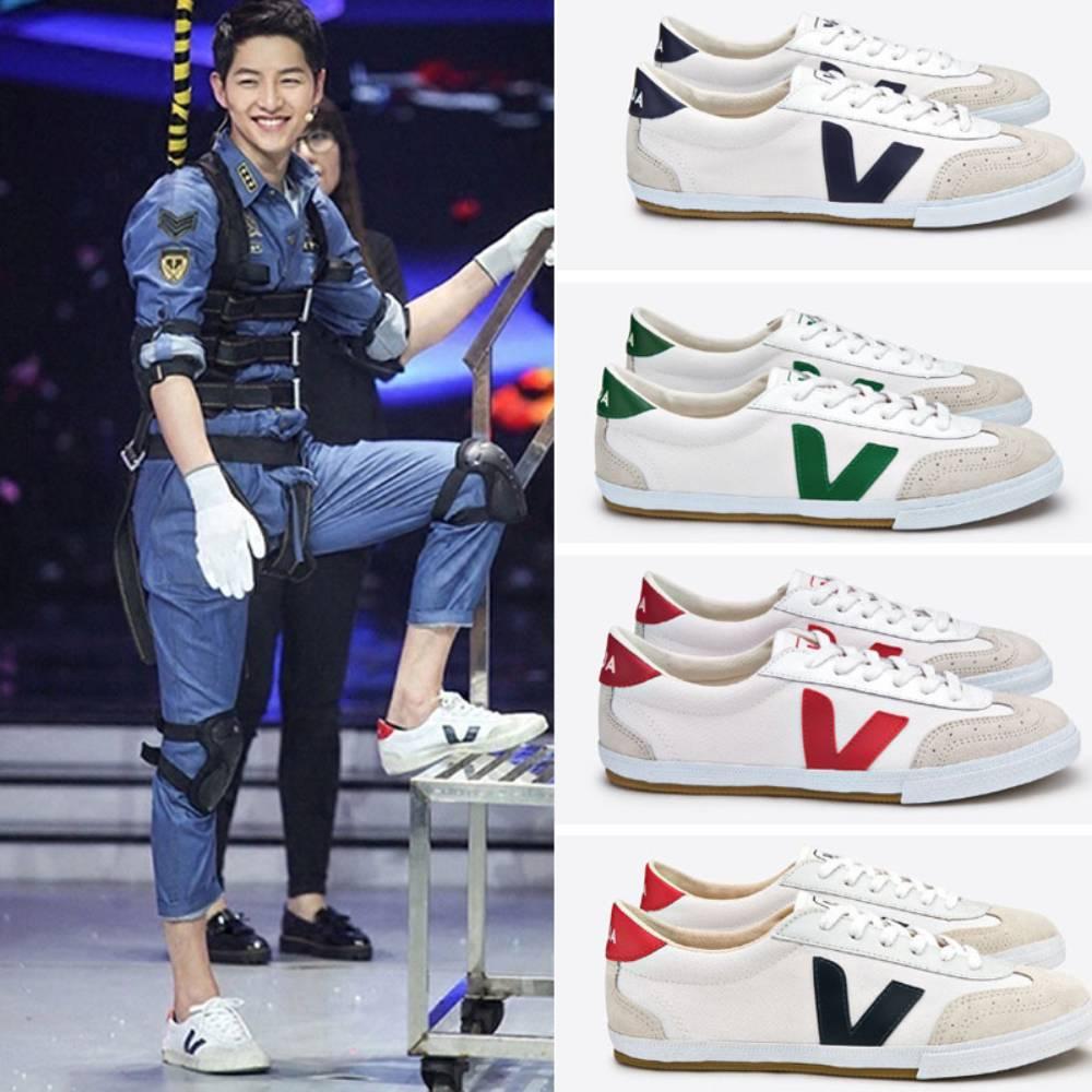 網購法國VEJA小白鞋低至HK$656+免費直運香港/澳門