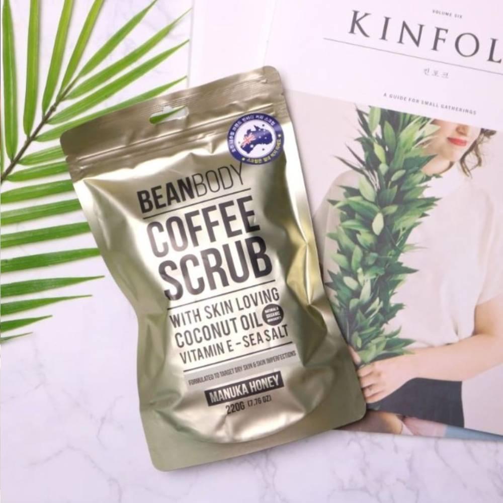 網購Bean Body有機咖啡身體磨砂72折+免費直送香港/澳門