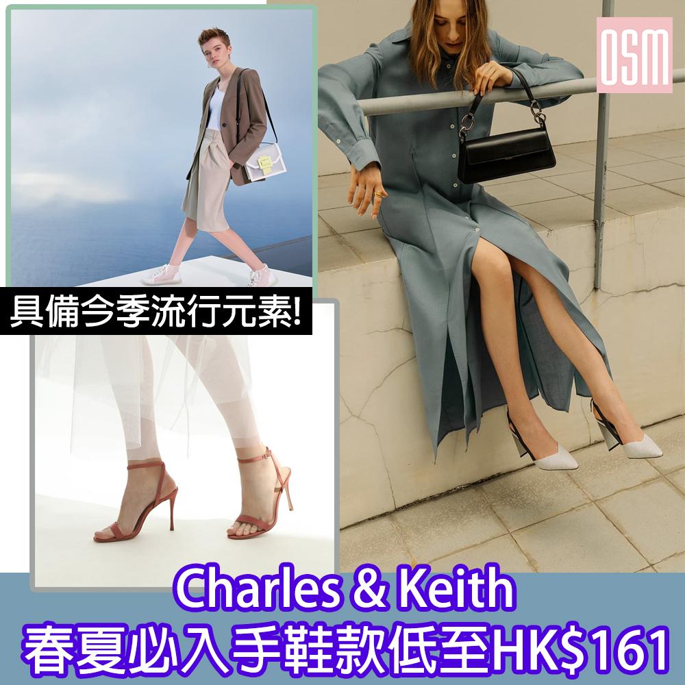 網購 Charles & Keith 春夏必入手鞋款低至HK$161+免費直運香港