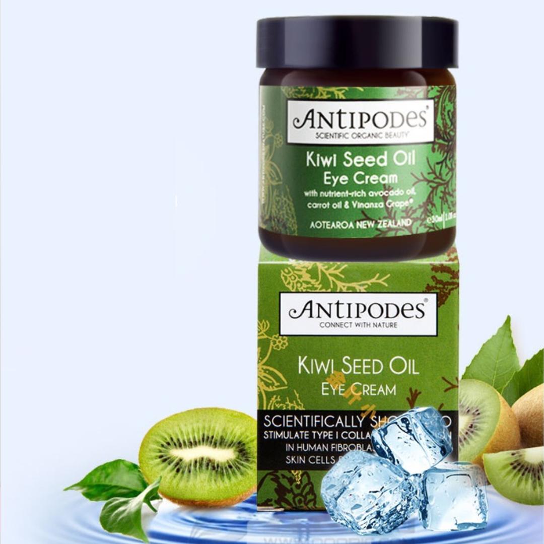 網購紐西蘭Antipodes有機護膚品低至香港價錢63折+免費直送香港/澳門