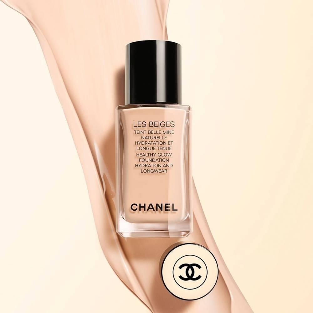 網購Chanel化妝品低至香港價錢67折 + 直送香港/澳門