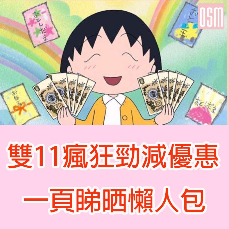 網購Algenist 護膚品低至香港價錢46折+免費直運香港/澳門
