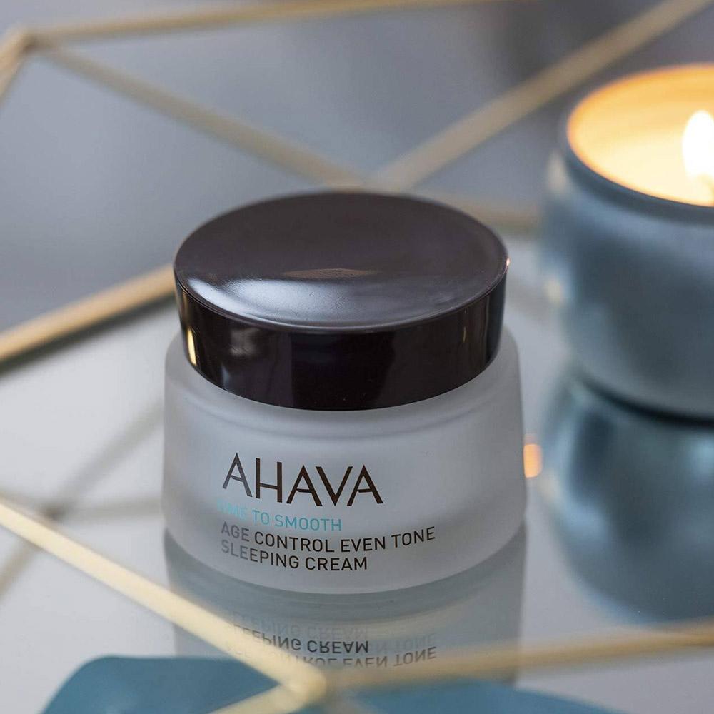 網購 AHAVA 天然死海護膚品低至香港價錢41折+免費直運香港/澳門