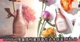 網購Jurlique限量版柑蜜甜香花卉水低至HK$168+免費直運香港/澳門