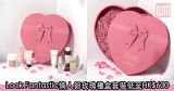 網購Look Fantastic情人節心型禮盒套裝低至HK$600+免費直運香港/澳門