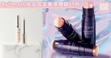 網購By Terry化妝品低至香港價錢69折+免費直運香港/澳門
