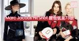網購Marc Jacobs Hip Shot 腰包低至75折+免費直運香港/澳門