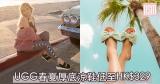 網購UGG春夏厚底涼鞋低至HK$329+ 免費直運香港/澳門