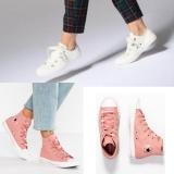 網購Converse經典鞋款低至46折+免費直運香港/澳門