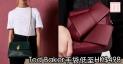 網購Ted Baker手袋低至HK$498+直運香港/澳門