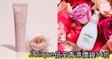 網購Jurlique低至香港價錢54折+直運香港/澳門
