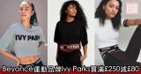 網購Beyoncé運動品牌Ivy Parks滿£250減£80+免費直運香港/澳門