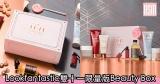 網購Lookfantastic雙十一限量版Beauty Box+免費直運香港/澳門