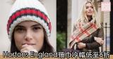 網購Hortons England頸巾冷帽低至6折+免費直運香港/澳門