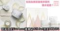 網購聖誕限定Eve Lom護膚品Gift Set低至HK$695+免費直運香港/澳門