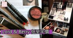 Lord & Berry 低至半價+免費直送香港/澳門