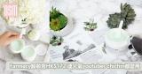 網購Farmacy卸妝膏HK$172+免費直運香港/澳門