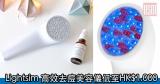 網購 Lightsim 高效去痘美容儀低至HK$1,000+直運香港/澳門