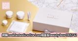 網購Lookfantastic x Eve Lom限量版beauty box HK$742+免費直運香港/澳門
