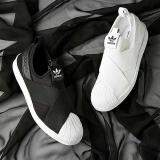 Adidas Originals Slip On 推介+直送香港
