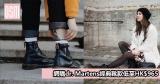 網購dr. Martens經典靴款低至HK$965+免費直運香港/澳門