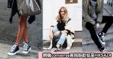 網購Converse高筒鞋款低至HK$424+免費直運香港/澳門