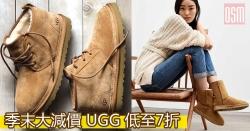 UGG 低至7折+免費直運香港/澳門