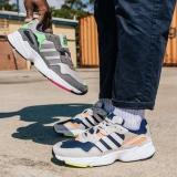 網購Adidas Originals鞋款低至44折+直送到香港/澳門