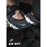 Nike潮人必備忍者鞋